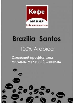 Кофемания Brazilia Santos