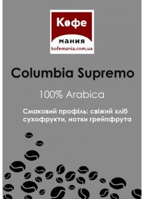 Кофемания Columbia Supremo