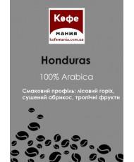 Кофемания Honduras
