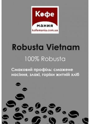Кофемания Robusta Vietnam