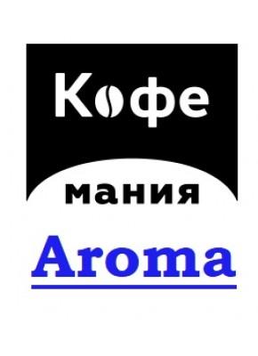 Кофемания Aroma 1kg