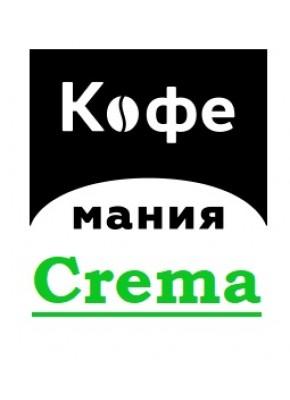 Кофемания Crema 1kg