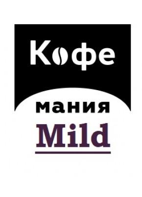 Кофемания Mild 1kg