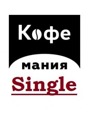 Кофемания Single 1kg