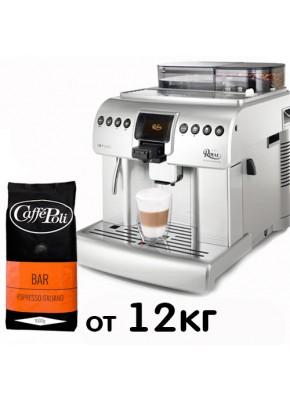 Аренда кофейного оборудования Saeco Aulika Focus