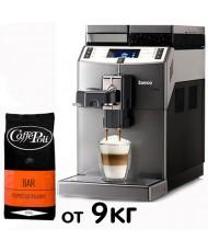 Аренда кофейного оборудования Saeco Lirika One Touch Cappuccino