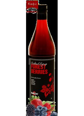 Forest berries (Лесная ягода)