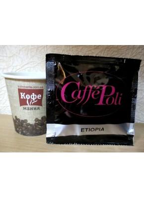 Caffe Poli Etiopia
