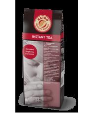 Raspberry (Малина) Чай Satro