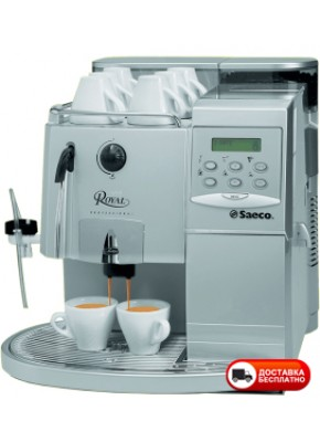 Saeco Royal Professional redis
